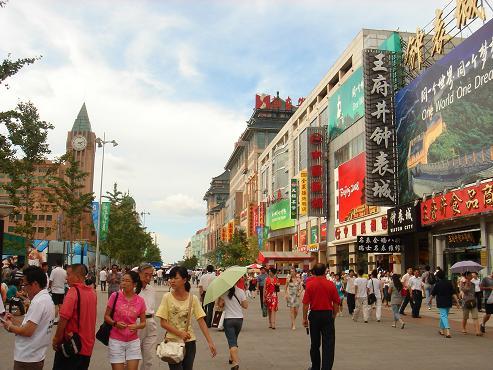 Wangfujing, arteria comercial de Pekín.