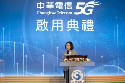 La presidenta Tsai Ing-wen en la ceremonia de lanzamiento del servicio 5G de Chunghwa Telecom. (Foto cortesía de la Presidencia)