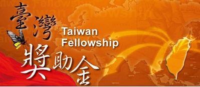 Taiwán amplía el plazo para solicitar becas de investigación