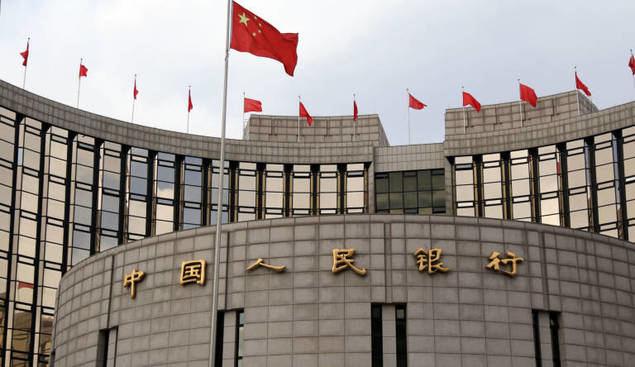 El Banco Central Chino inyecta 14.170 millones de dólares mediante repos inversos