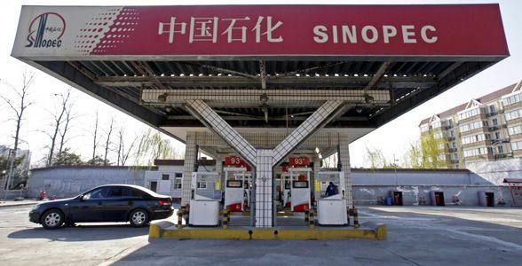 China sube los combustibles