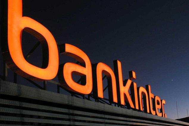 """Bankinter sobre las multidivisas: """"el riesgo de tipo de cambio es notorio"""""""