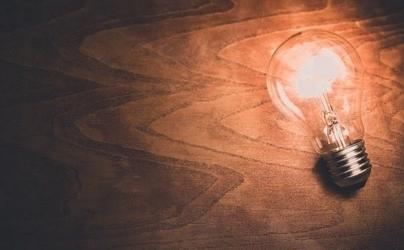 Tarifas de Luz: Una forma muy eficaz de ahorrar en la factura eléctrica
