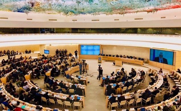 Uzbekistan elected to UN Human Rights Council