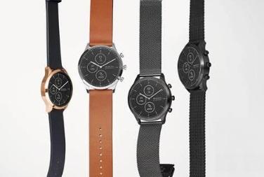 Skagen lanza su nuevo smart watch híbrido