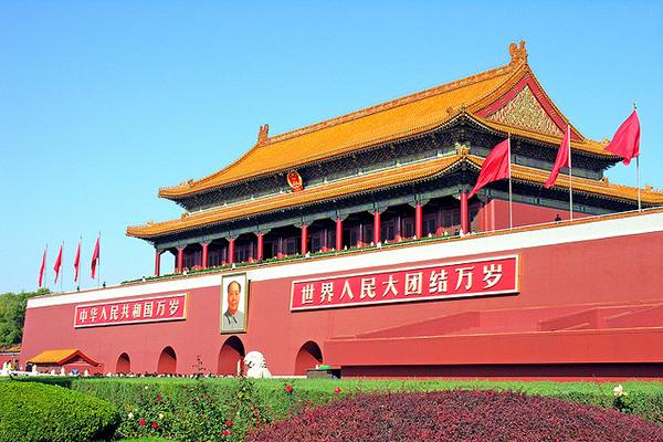 China registra superávit de cuenta corriente en 2020