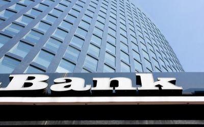 """Luxemburgo recuerda que los bancos deben de ser sancionados """"a la luz de la directiva"""""""