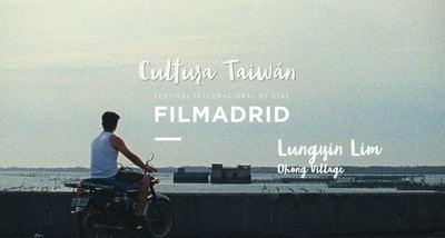 ¡Disfrute un día de cine taiwanés en FILMADRID!
