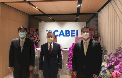La oficina de representación del Banco Centroamericano de Integración Económica comienza a operar en Taiwan