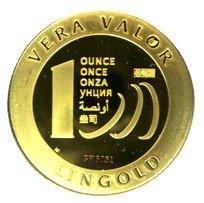 Vera Valor es un bullion de inversión producido por Lingoro.com.