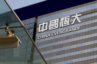 El contagio derivado de Evergrande sigue centrando la atención tras la perturbación del mercado de ayer