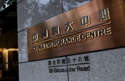 Aumenta la demanda del dólar a medida que crece la preocupación entorno a la promotora China Evergrande
