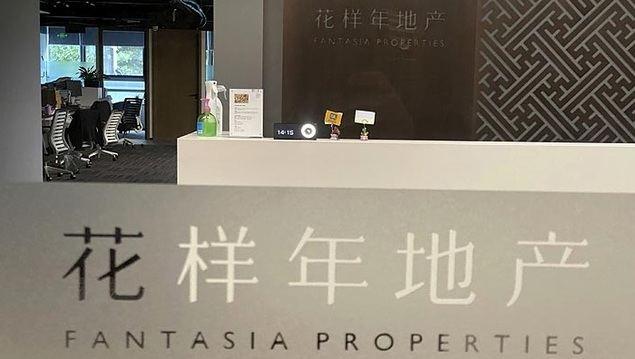Fantasía Holdings y el mercado inmobiliario en China