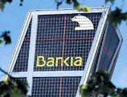 Bankia podría ver paralizadas todas las subastas de pisos